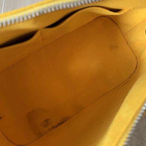Louis Vuitton Citron Epi Leather Alma PM Bag